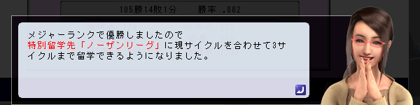 2010-0926-060503.png