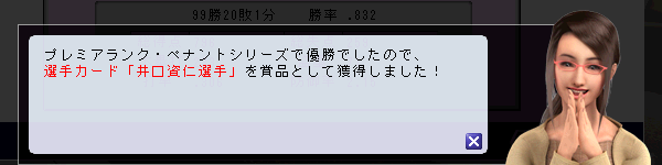 2010-1006-234430.png