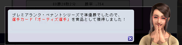 2011-0116-233210.png
