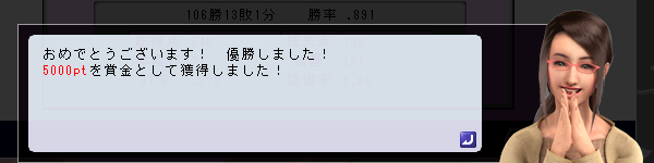 2011-0303-233036.png