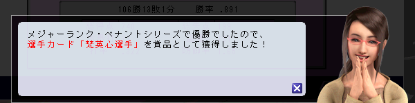 2011-0303-233107.png