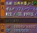 128HP.jpg