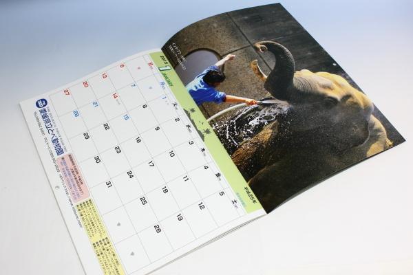 とべ動物園を応援する写真クラブのブログ-2013年 愛媛県立とべ動物園のカレンダー