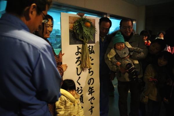 とべ動物園を応援する写真クラブのブログ-干支おくりのイベント