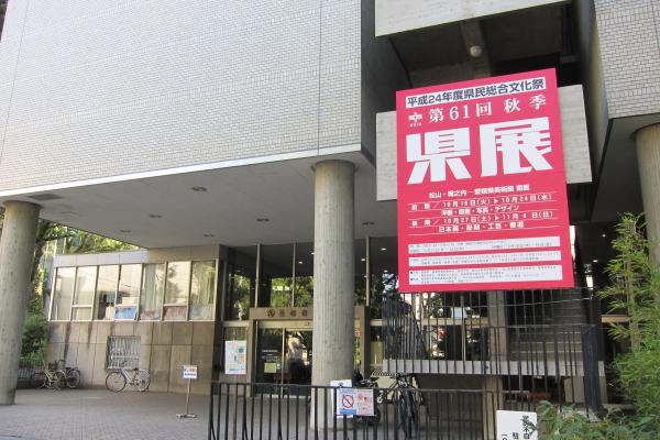 とべ動物園を応援する写真クラブのブログ-愛媛県美術館 第61回秋季 県展 とべ動物園