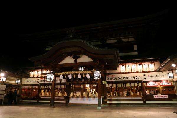 とべ動物園を応援する写真クラブのブログ-椿神社の境内