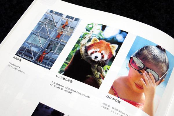 とべ動物園を応援する写真クラブのブログ-「モーメンツ」2013年4月号でブロンズ賞を受賞