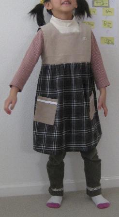スカートチェックジャンンパースカート1