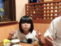 CIMG2828_20120525200043.jpg