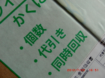 CIMG3535-001.jpg