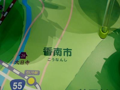 CIMG3745_20120821152917.jpg