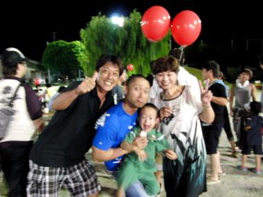 CIMG3779_20120825221845.jpg
