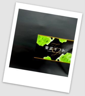 CIMG4768.jpg