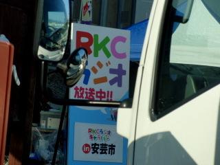 CIMG5387-001_20121119203911.jpg