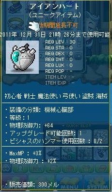 Maple111210_212733.jpg