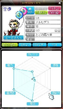 Maple111228_192125.jpg