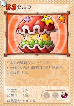 Maple120101_153232.jpg