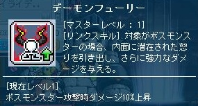 Maple120101_153308.jpg