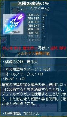 Maple120101_153316.jpg