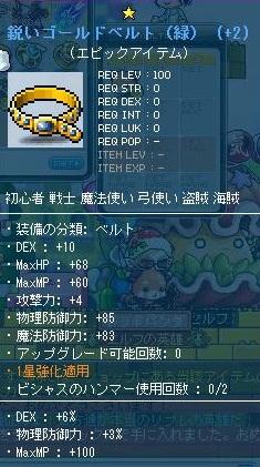 Maple120120_163546.jpg