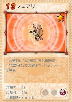 Maple120126_164946.jpg
