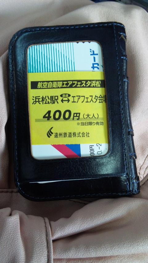 DVC00064 (2)