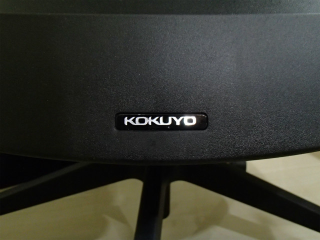 KOKUYO 椅子 (3)