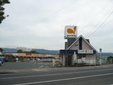 グルメシティ古賀店