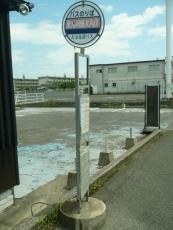 東九州短大入口バス停