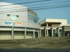日向市文化交流センター