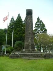 日本海軍発祥の地の碑