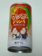 マンゴーを使ったジュース