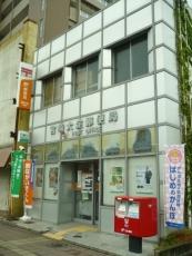宮崎大淀郵便局