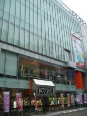 ラウンドワン横浜西口