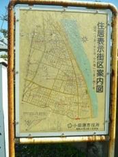 酒匂地区の地図