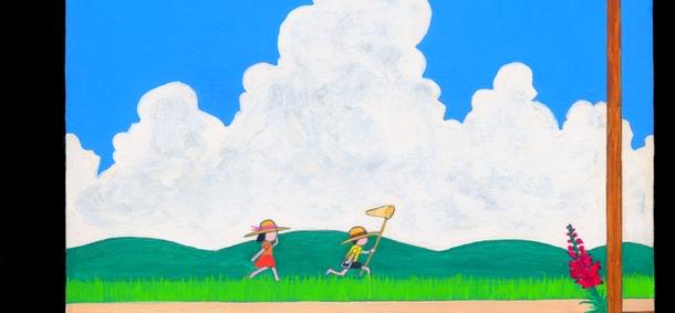 夏休み センチメンタルロマン遠い日の記憶
