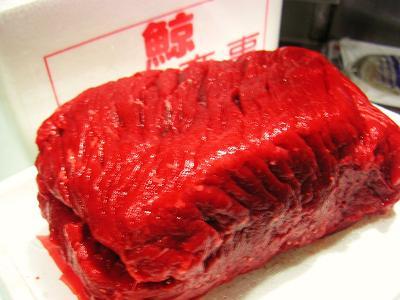 くじら肉2 (7)