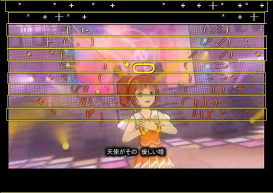 #18_天使の羽根(やよい_ue)