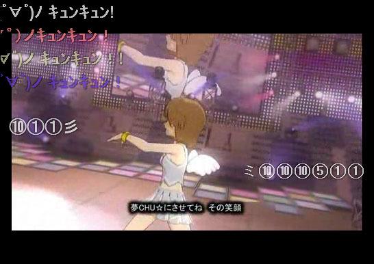 #22_銭投げ(初出①-2)