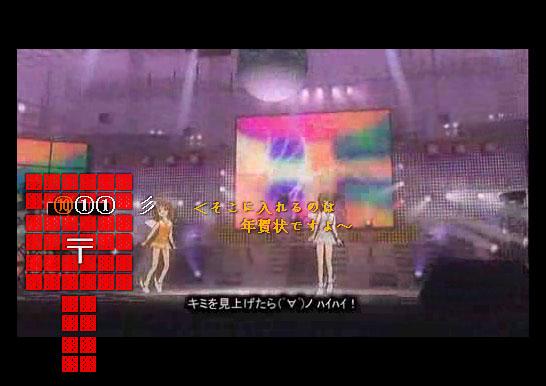 #22_銭投げ(リメイク②-2)