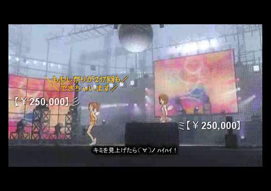 #22_銭投げ(50万ver)