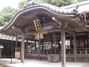 白山ヒメ神社1