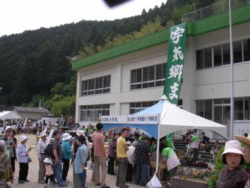 宇気郷祭り1