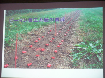 愛農講座6