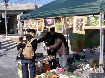 奈良オーガニックマーケット2