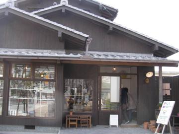 ヒロシマ工務店