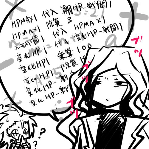 勇:提督と特攻