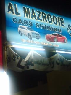 car polishing in uae