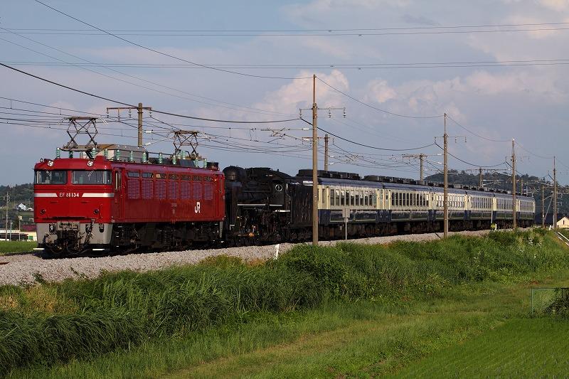 s-IMG_6958.jpg