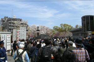 大阪造幣局南門